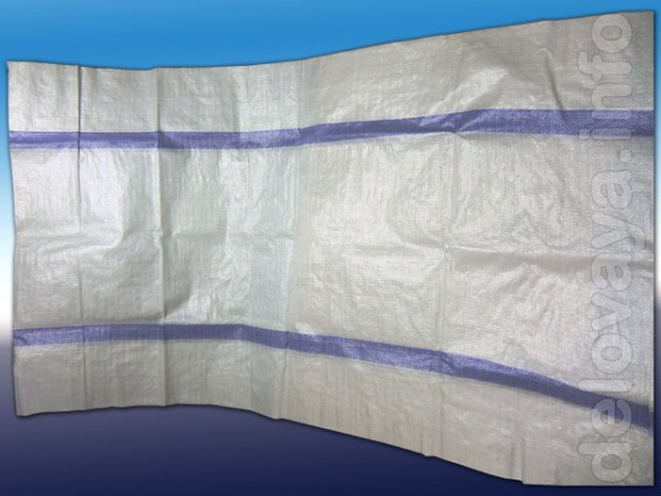 мешок б\у белый чистый плотный 75\150 ! большие вместительные мешки (