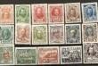 Куплю почтовые марки СССР, Царской России