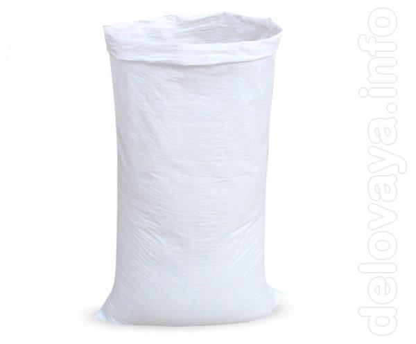 Продам новые полипропиленовые мешки прочные, белого цвета. Мешки изго