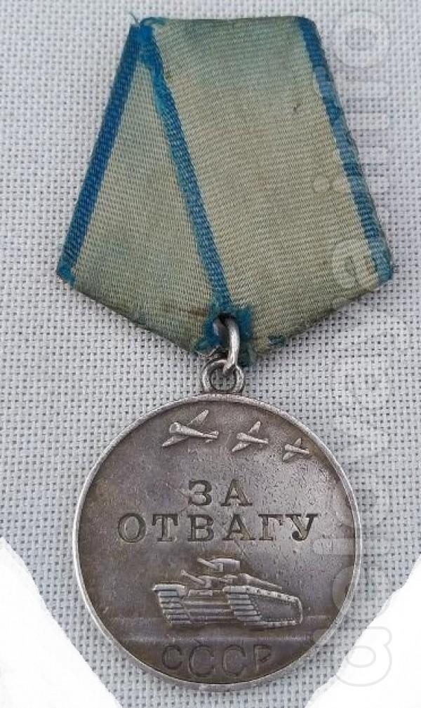 куплю Медаль 'За отвагу'  - состояние медали, оригинал!!!