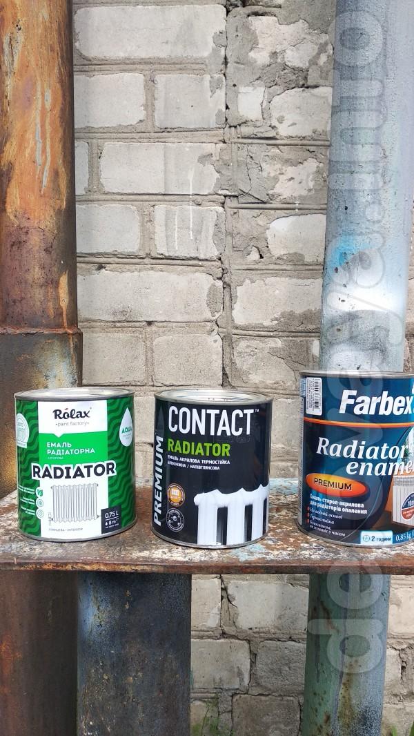 продам недорого качественную краску эмаль белого цвета для радиаторов