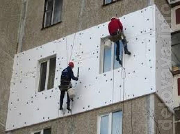 Строительные услуги: окна металлопластиковые, балконы и лоджии под