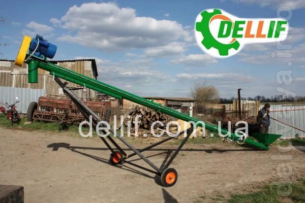 Шнековый зерновой погрузчик производства компании «Деллиф» - агрегат