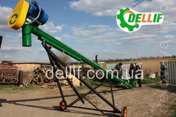 Шнековый транспортер (зерновой погрузчик) производства компании «Делл
