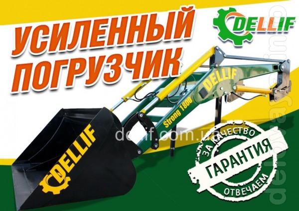 Усиленный навесной погрузчик, который агрегатируется с тракторами МТЗ