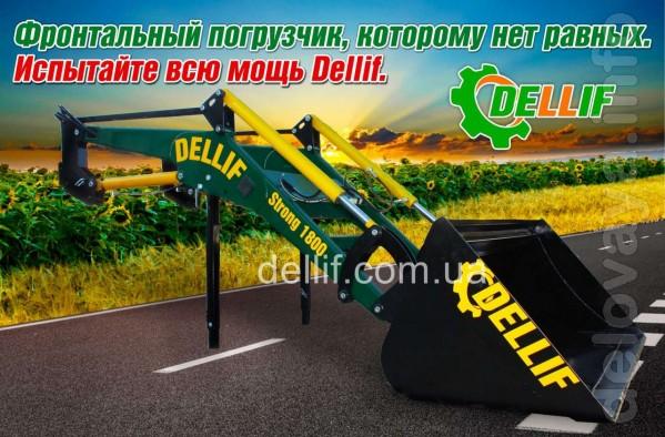 Фронтальный погрузчик на трактор МТЗ, ЮМЗ, Т-40 и трактора мощностью