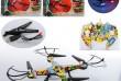 Безопасный и простой в использовании квадрокоптер для детей DH-900
