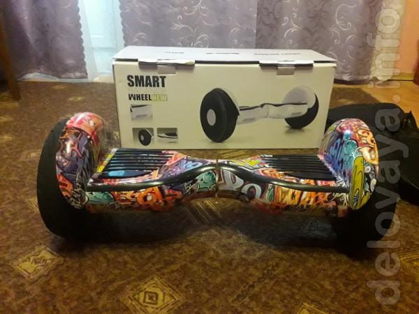Продам гироскутер 'Smart Balance' 10,5'. Есть коробка, зарядное, сумк