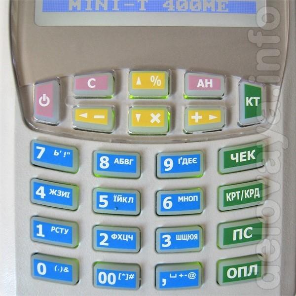 Предлагаем купить кассовый аппарат MINI-T400МЕ в магазине торгового о
