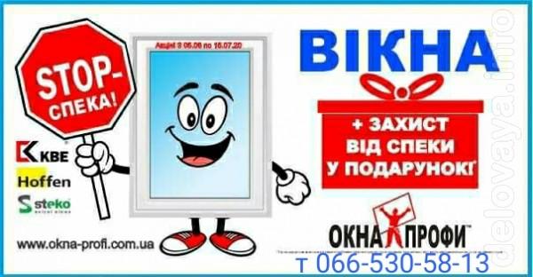 Окна от завода производителя Окна Профи, г Северодонецк, изготовление