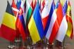 Наша компания, проводит большую летнюю распродажу флагов, надувных и  фото № 1