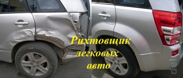 Требуется рихтовщик легковых автомобилей тел: 050-348-72-57