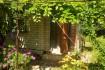 Продается дачный участок с домом. Местонахождение: Новоайдарский р-н, фото № 1