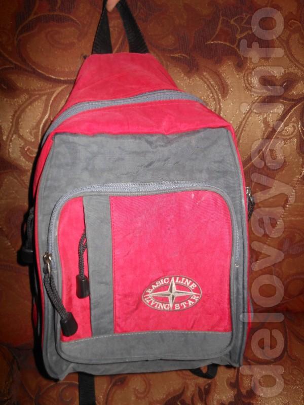 Продам рюкзак в нормальном хорошем состоянии. Цена 180 гр. Продам рюк