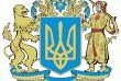 Военная служба по контракту ВСУ