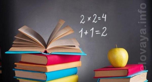 Помогаю своим ученикам с: •  подготовкой к ДПА •  развитием математич