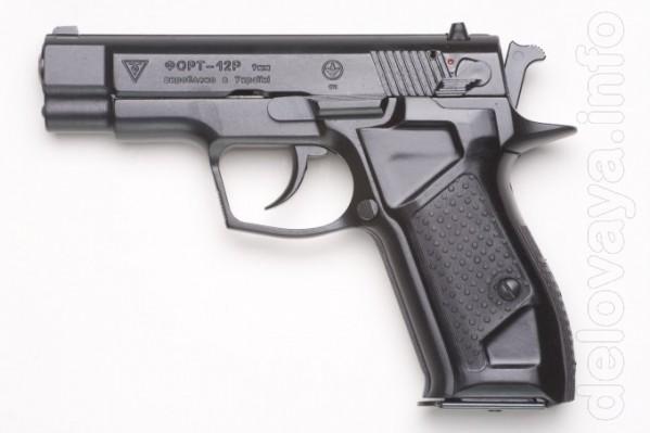 Травматические пистолеты Форт: Форт-9Р, Форт-10Р, Форт -12Р, Форт-14Р