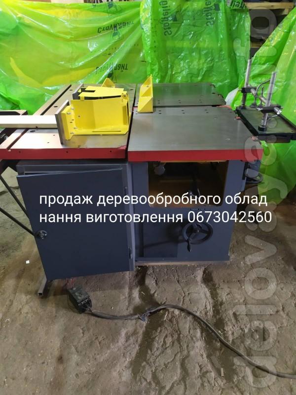 Продаж виготовлення ремонт обладнання комбіновані к40 5 операцій, рей