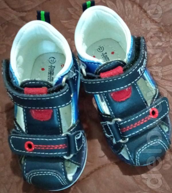 Продам детские ортопедические сандали на мальчика синего цвета. 17см,