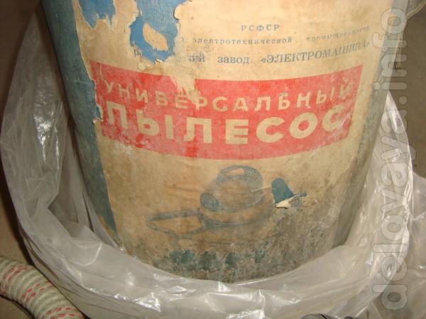 Пылесос буран 1967г. (ретро), в норм.раб.сост.,полн. комплект,эксплуа