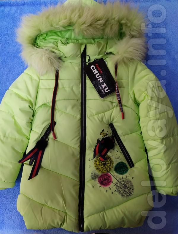 Продам зимнее пальто для девочки.Отстежная опушка с капюшона.Подкладк
