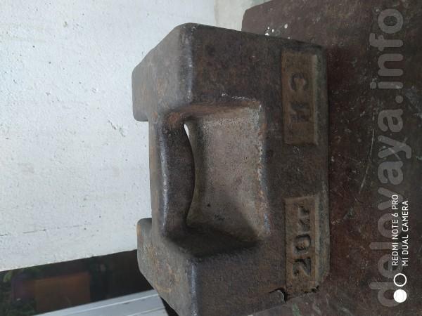 Продам гирю, производства СССР. 20 кг - 400грн.