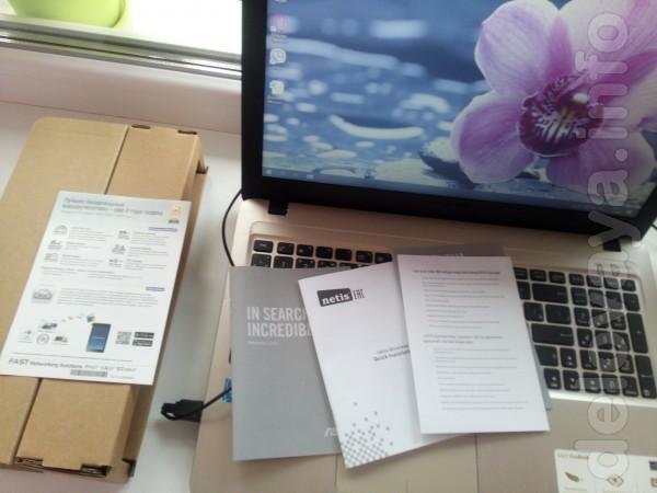 Продам ноутбук ASUS со встроенным Windows 10 с колонками Bravis к нем