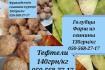 Домашние полуфабрикаты! От 200грн бесплатная доставка по Северодонецк фото № 2