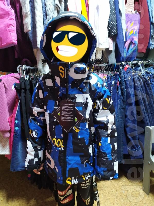 Продам термо куртку для мальчика. Страна производитель Словакия. Курт