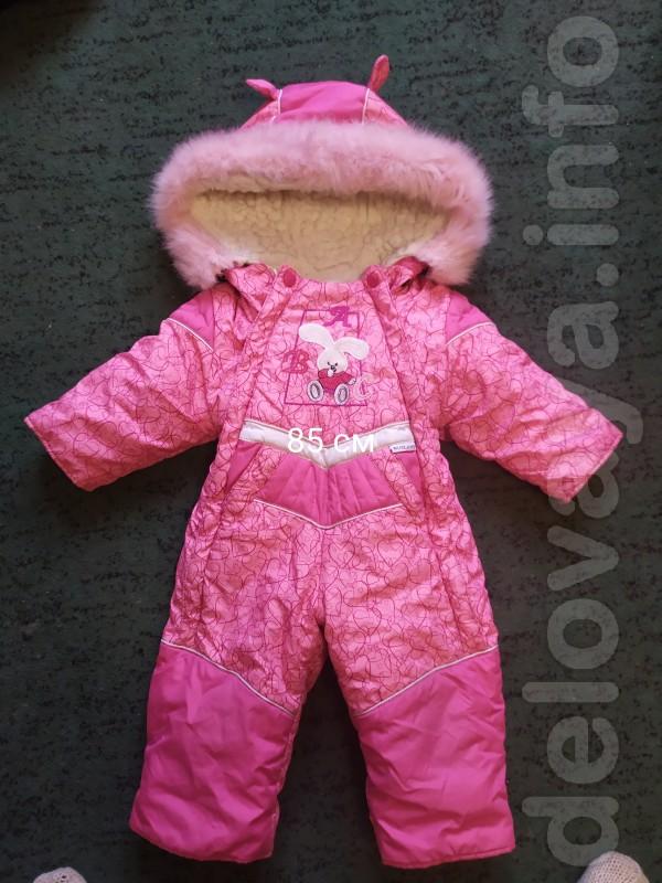 Продам детский комбинезон зимний, подстёжка натуральная шерсть овечья