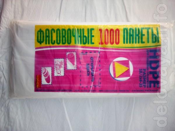 размер18/2*4-35 вес упаковки 1000гр. кол. в уп. 1000шт. толщина 6мк.