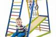 Детский спортивный комплекс для дома SportWood. Рассчитан на детей во
