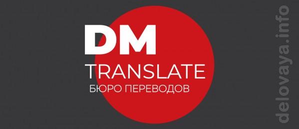 Наша команда дипломированных лингвистов и отраслевых специалистов пре