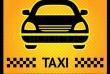 Такси 'On-City' Лисичанск - это самые низкие цены в регионе,быстрая п