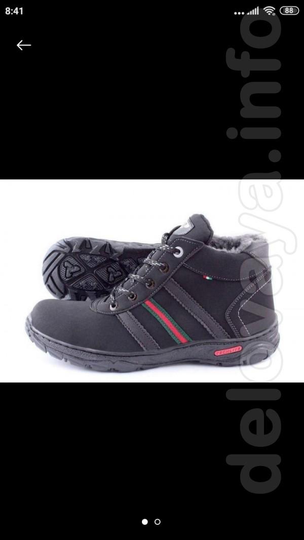 Новые мужские ботинки, тёплые хорошо прошиты. Возможен привоз к дому