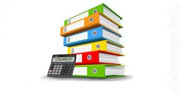Компания «Аудит Бухгалтерия Аутсорсинг» Предоставляют услуги регистра