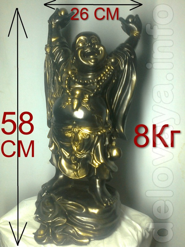Статуэтка Хотей.Символ богатства и денежного благополучия.Большой(58с