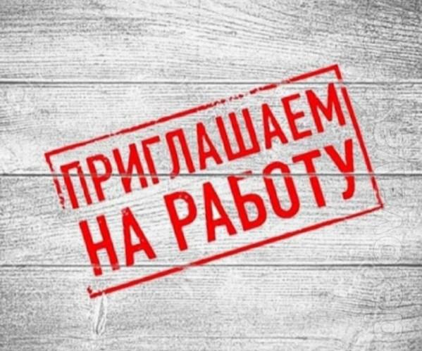 """В магазин продтоваров """"Садко"""" на РТИ срочно требуется продавец или см"""
