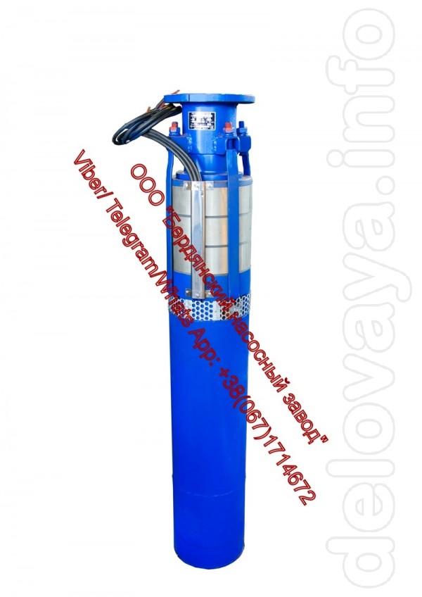 Кременчуг купить насосы для скважин от производителя | Бердянский нас