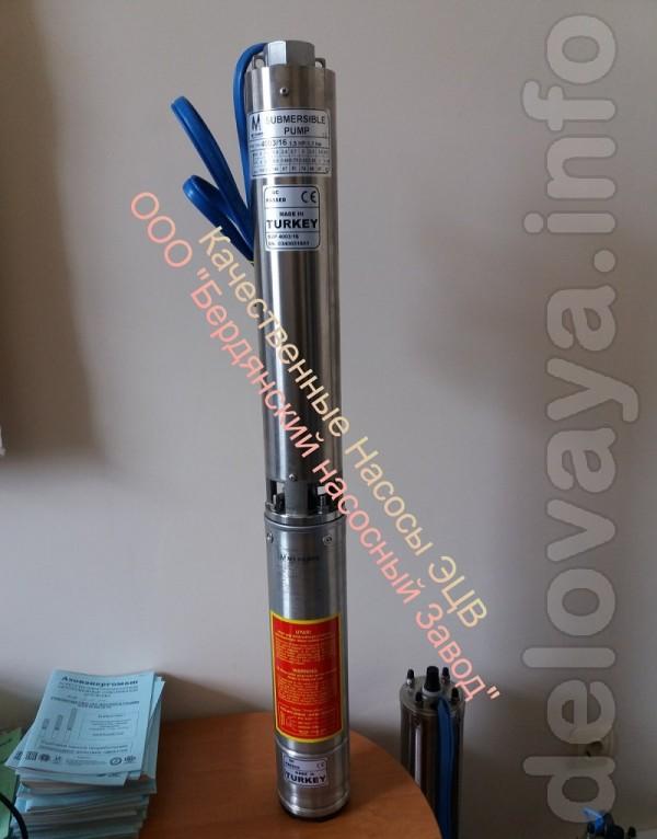 Производство/реализация высокопрочного и качественного насосного обор