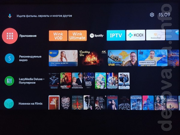 Продам ТВ приставку X96 Max Plus (4/64 Gb). Система: Android 9.0. Про