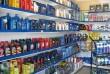 Широкий выбор автомобильных масел, жидкостей и средств по уходу за ав