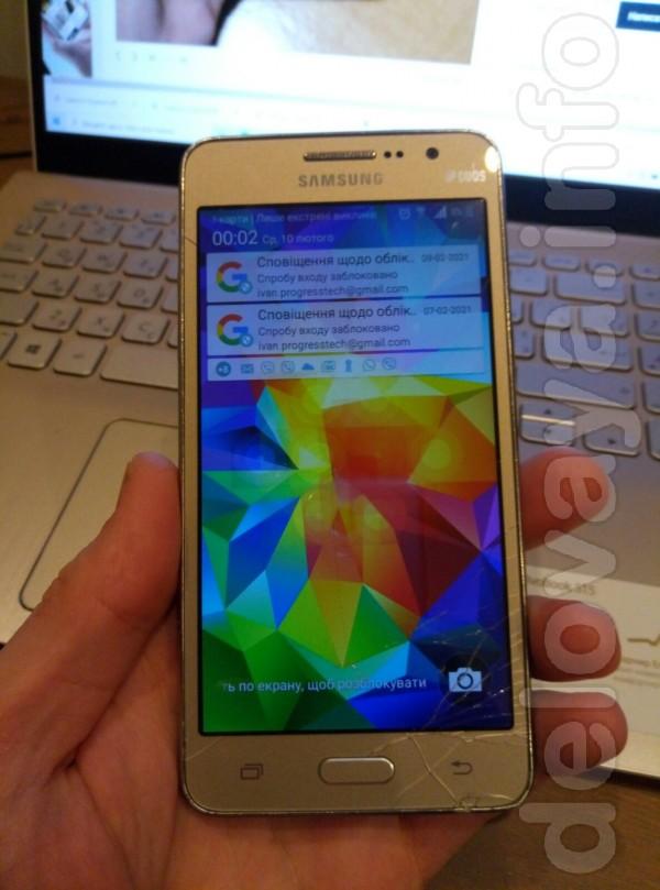 Робочий телефон Samsung Galaxy Grand Prime має тріщину на екрані, на