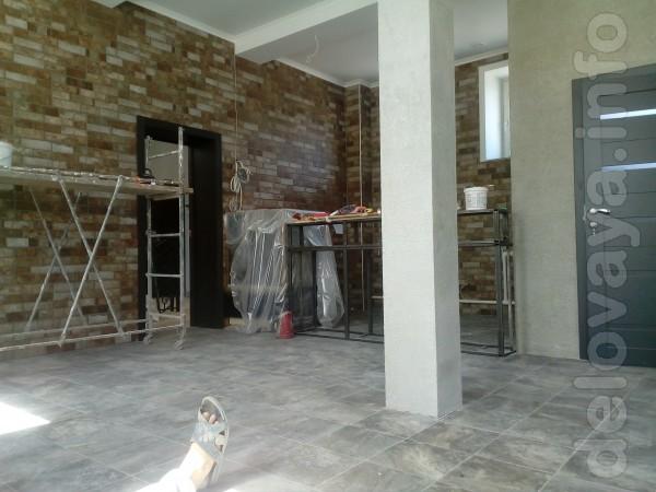 ремонт квартиры,дома,офиса или другого коммерческого и государственно
