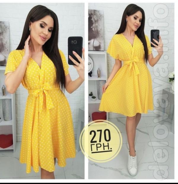 Продам новое платье, брала на подарок за 270 гр., продам за 200 гр.,