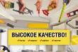 Качественно выполню любые ремонтные работы по электрике и сантехнике