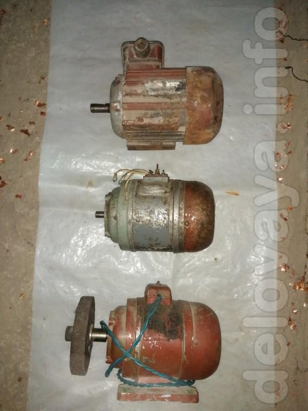 Продам электродвигателя в рабочем состоянии В наличии 3 штуки Цену ут