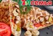 Супермаркет «Сім'я» по пр.Центральний, 46 ТЦ «Джаз» запрошує помічник