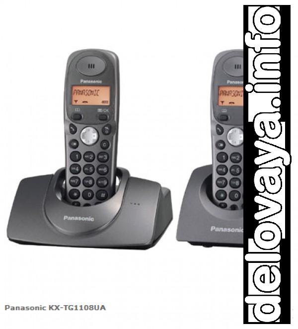 Продам новый беспроводный телефон(в упаковке)Panasonic KX-TG1108UA Ti