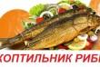 """Супермаркет """"Сім'я"""" за адресою пр.Гвардійський,44 запрошує: - Коптиль"""